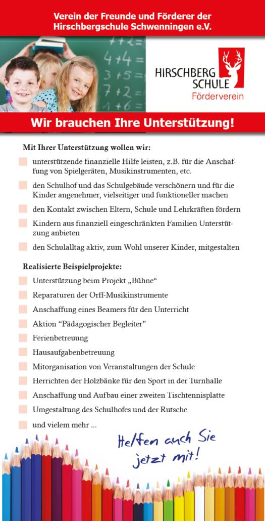 Flyer Förderverein Hirschbergschule Schwenningen (Frontseite)